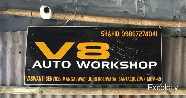 V 8 Auto Workshop