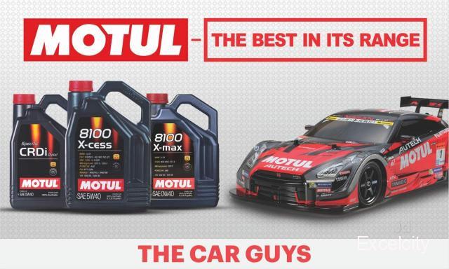 The Car Guys