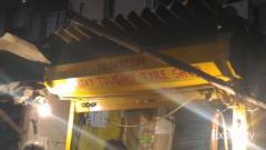 Vijay Toushif Tyre Shop