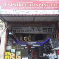 Rajshree Trading