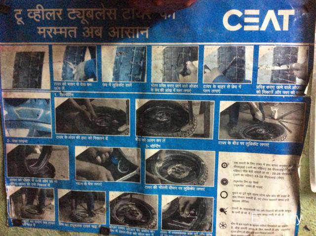 KGN Tyre Service