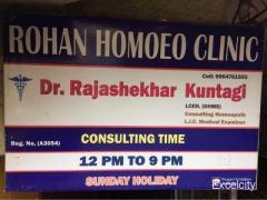 Rohan Homoeo Clinic