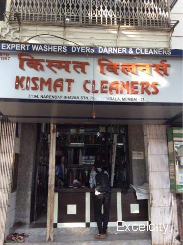 Kismat Cleaners