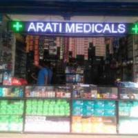 Arati Medicals