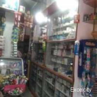 Vrushabh Medicals
