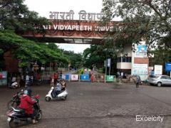 Bharati Vidyapeeth Deemed University Medical College