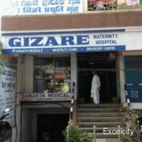 Gizare Maternity Hospital
