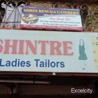 Shintre Tailors
