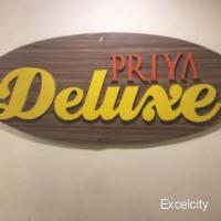 Priya Bar And Restaurant