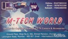 M Tech Road
