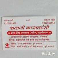 Balaji Consultancy