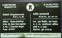 Legal Consultant