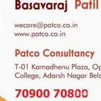 Patco Consultancy