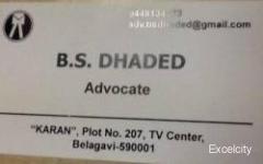B S Dhaded