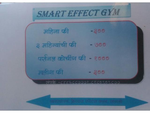 Smart Effect Gym