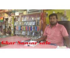 Ghar Sansar Sale