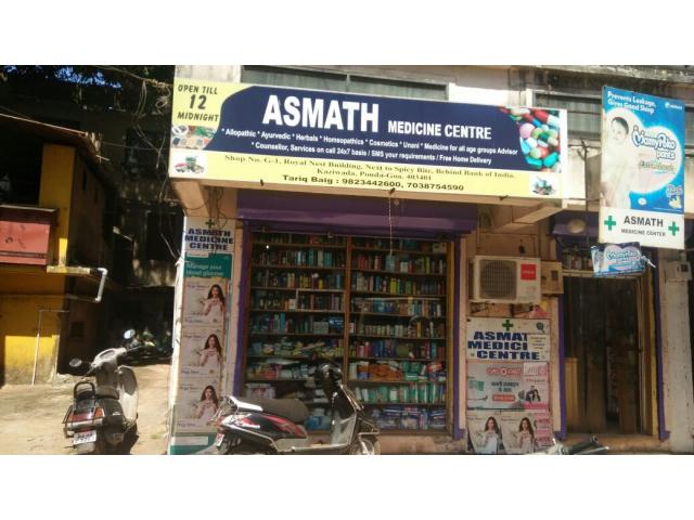 asmath medical stores