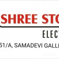Shree Stores Electricals