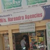 Narendra Agencies