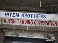 Hiten Brothers