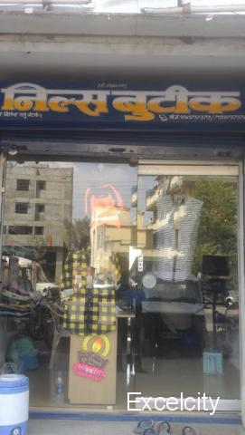 Neels Boutique