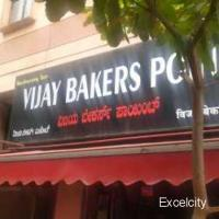 Vijaya Bakery Point