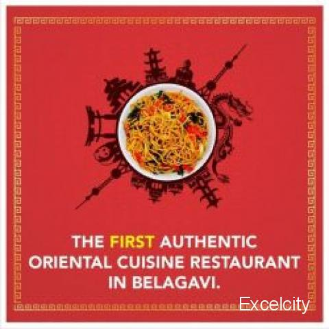 Chi-Flavours Of China