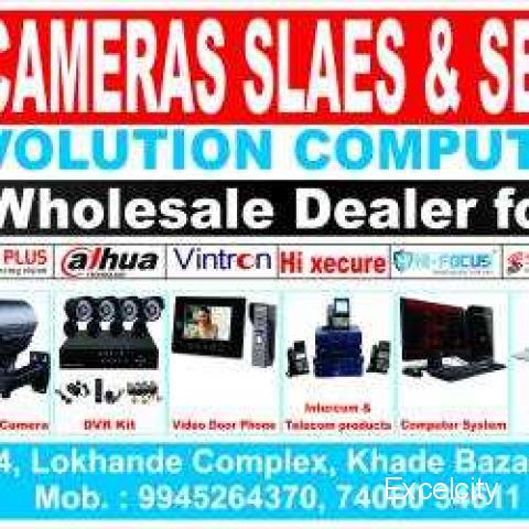 Cctv RevolutionComputers And Services