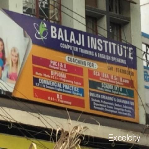 Balaji Institute