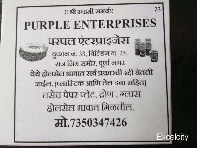 Purple Enterprises