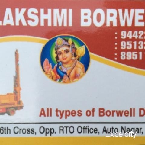 Jayalakshmi Borewells