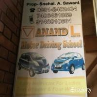 Anand Motor Driving School