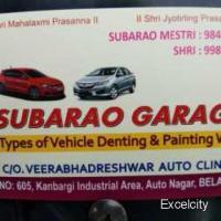 Subarao Garage