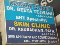 Dr Geeta Tejwani-Best ENT Specialist in Pune