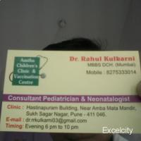 Aastha Children's Clinic And Vaccination Center