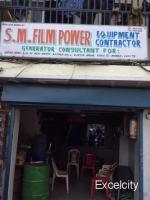S M Film Power