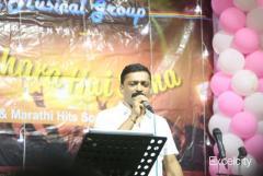 Akshata Karaoke Studio