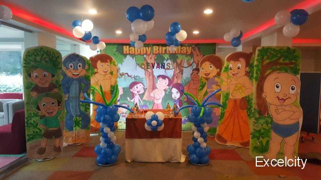 Afreen Party Planer