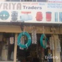 Savariya Traders