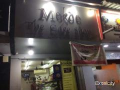 Mekde The Cake Shop