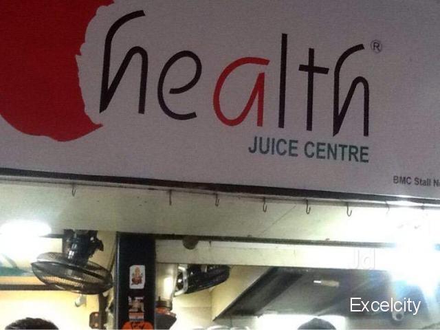Health Juice Center
