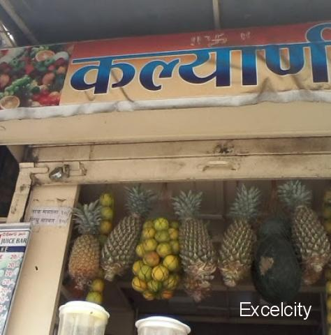 Kalyani Juice Center