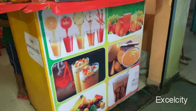Green Cafe Juice Center