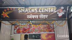 Five Star Snack Center