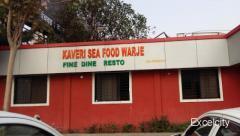 Kaveri Sea food