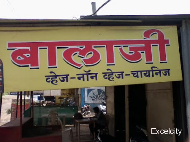 Hotel Balaji Veg ,Non Veg, Chinese