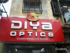 Diya Optics