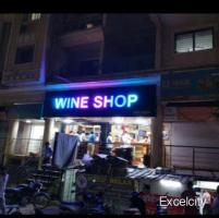 Aher Wine Shop