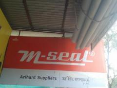 ARIHANT SUPPLIERS