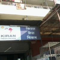 KIRAN CHICKEN CENTER